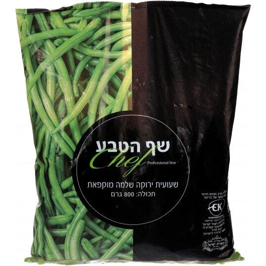 מהדרין - שעועית ירוקה - 3 5 בדצ עדה חרדית