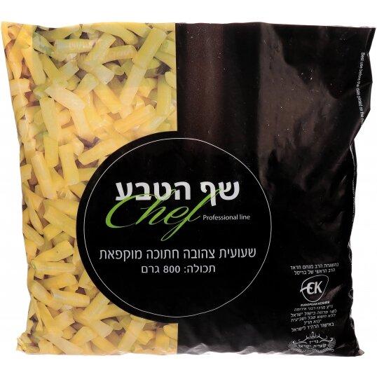 מהדרין - שעועית צהובה - 3 5 בדצ עדה חרדית