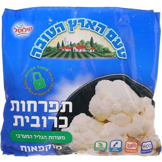 שארית ישראל כרובית קפואה - 10 קג