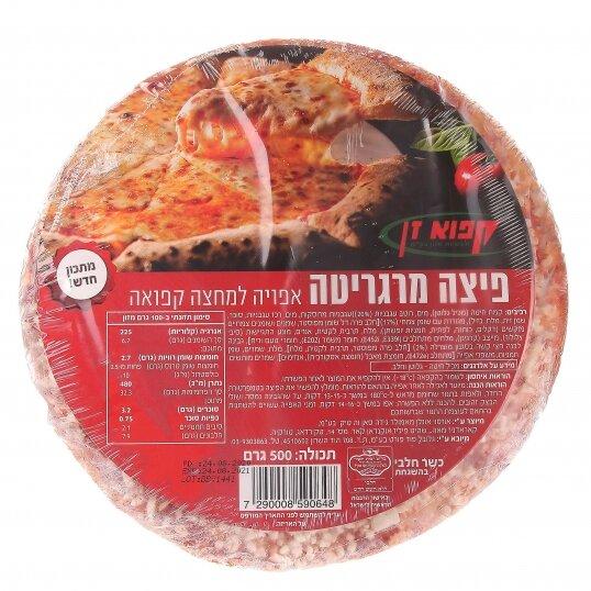 פיצה משפחתית גבינה