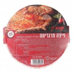 פיצה חסכונית גבינה